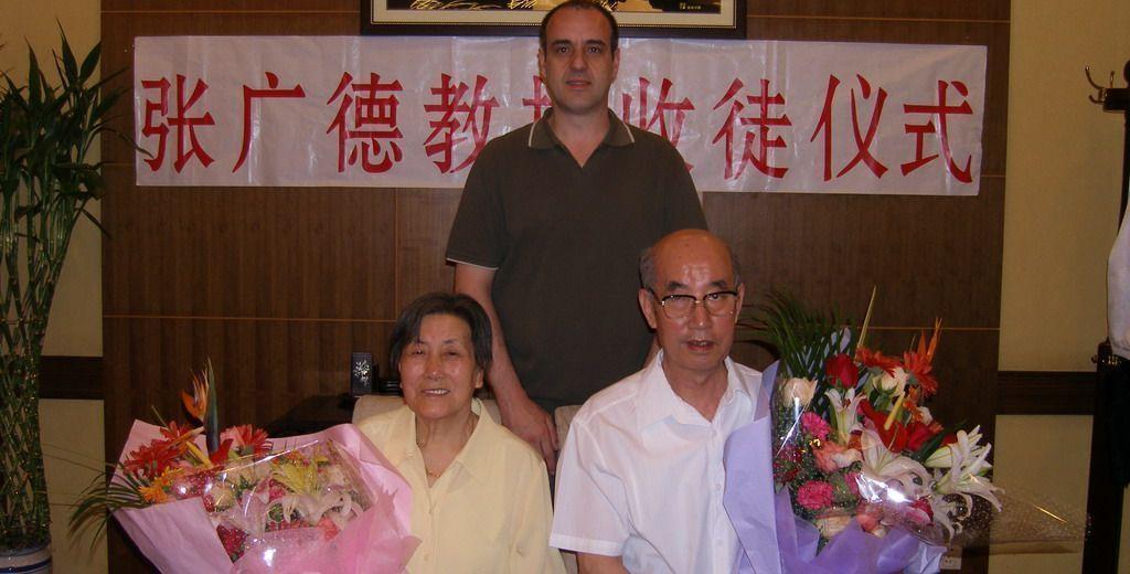 La ceremonia de aceptación del profesor Miguel Martín como estudiante rushidizi directo de la familia del profesor Zhang Guangde.