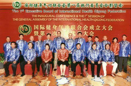 He sido miembro fundador de la Federación Internacional de Qigong para la Salud. En la foto, la primera reunión en China de la junta directiva de la Federación Internacional de Qigong para la Salud (soy el octavo por la derecha en la fila de atrás).
