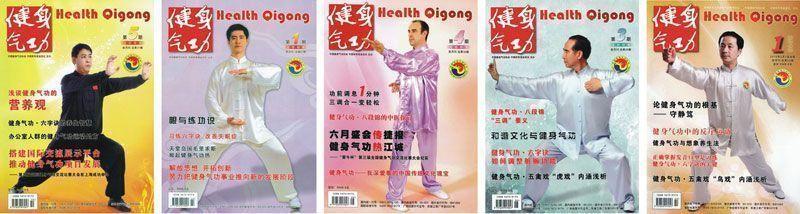 Portadas de la revista nacional china de Qigong para la Salud con el ejemplar que la revista me dedica en el año 2009 (en el centro).