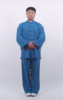 Daoyin Shi Er Fa del profesor Zhang Guangde