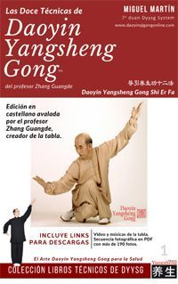 Daoyin Yangsheng Gong Shi Er Fa en Kindle Ebook. Búscalo ahora en Amazon por solo 9.99€.