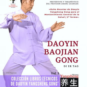 Daoyin Baojian Gong Di Er Tao | «Movimiento Fuego-Triple Recalentador»